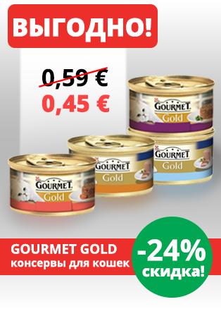 Gourmet Gold FEB 2018 RU
