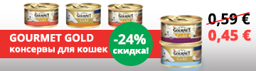 Gourmet Gold kaķu konservi RU
